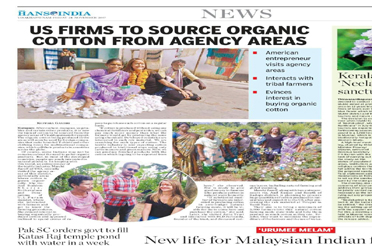 Us firms to source organic cotton from agency areas
